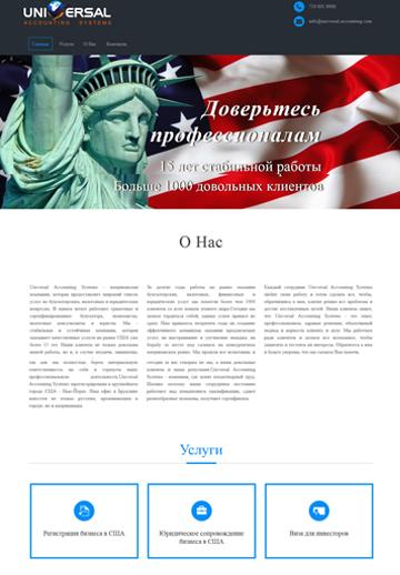 Company In USA