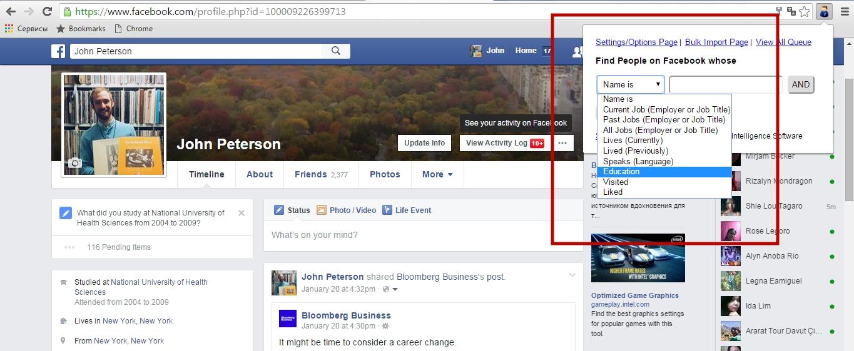 Facebook Profile Scraper