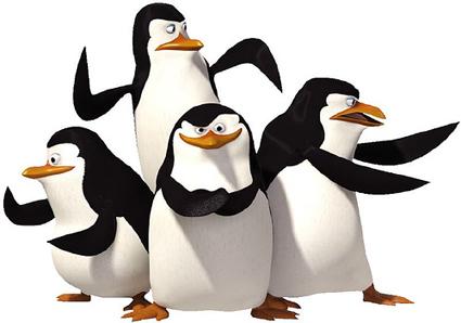 Пингвинья кара