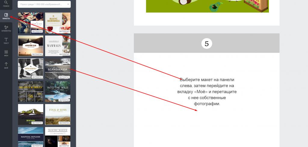 Графический дизайн научиться